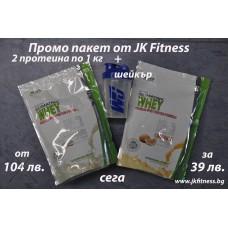 Промо пакет JK Fitness