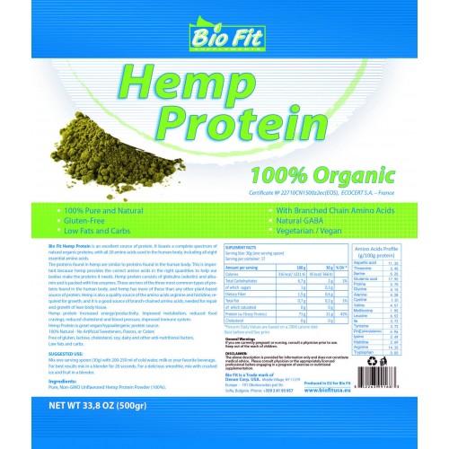Kонопен протеин - Hemp protein, 500 гр, Bio Fit