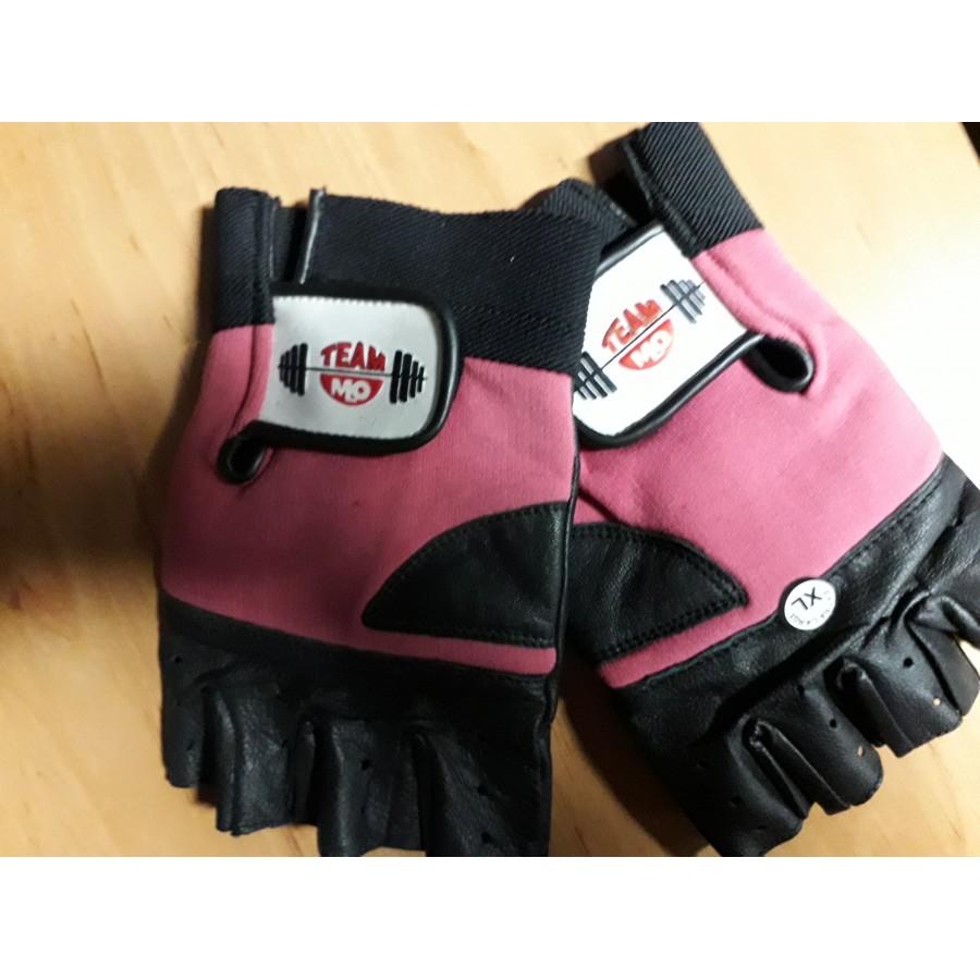 1d0d0b57ff7 Ръкавици за фитнес кожени с неопрен MLO