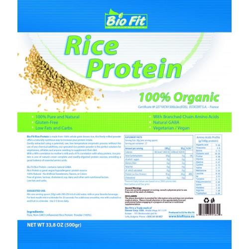 100% органичен оризов протеин - Rice Protein, 0.5 кг, Bio Fit