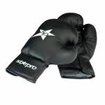 Боксов комплект за деца - C20, Starpro