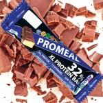 Протеиновo десертче 75 г Volchem Promeal Protein XL