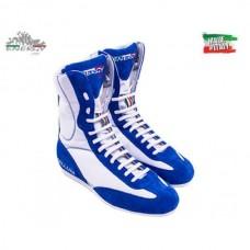 Спортни обувки Energy 1999 Bellum