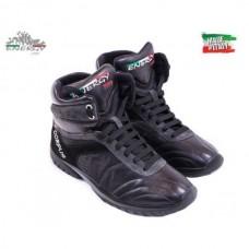 Спортни обувки Energy 1999 Corpus