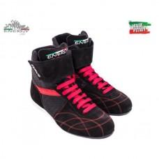 Спортни обувки, Energy 1999 Ferus