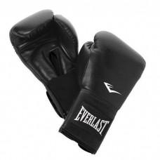 Боксови ръкавици кожени 7708