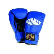 Боксови ръкавици Mad Max MBG-901