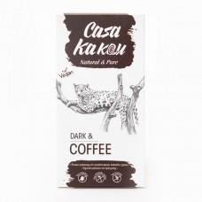 Черен шоколад с кафе на зърна 90 гр