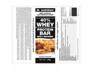 Протеинов десерт 40%, 82 гр, карамел и фъстъци, JK Nutrition