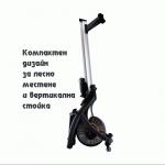 Гребен тренажор Air Rower PRO Renegade