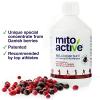ASIROS MitoActive, liquid - митохондриален активатор, 500 мл
