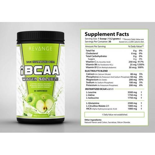 Аминокиселини с разклонена верига- BCAA , Revange, 462 гр